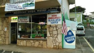 Oahu Store Front